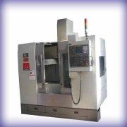 Металообработваща машина